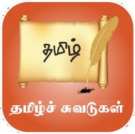 Jalamma Kids Website பொழுதுபோக்கு